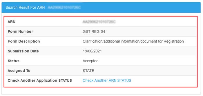 arn status result
